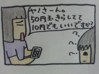 20140221153845642.jpg