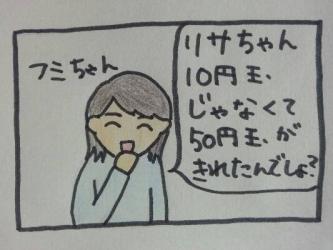 201402211538461b7.jpg