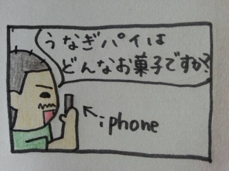 20140227161456880.jpg