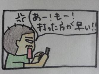 20140227161459d8d.jpg