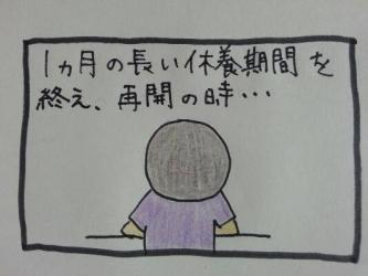 20140601143650577.jpg