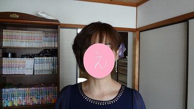 DSC02301a.jpg
