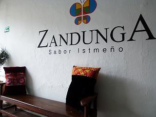 zandunga 11