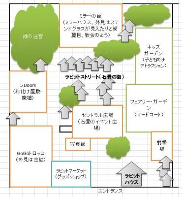 Bears_MAP.jpg