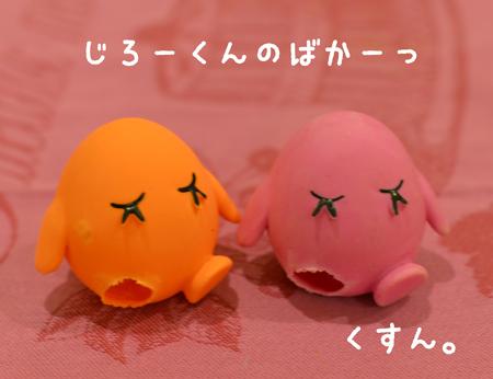 20140624_04.jpg