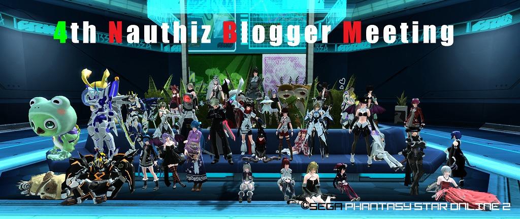 blog20140719-8.jpg