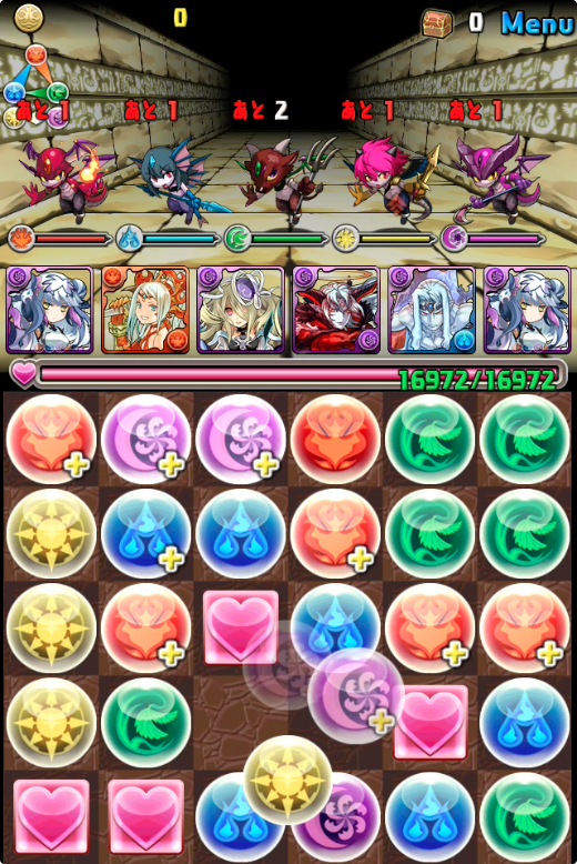 女神降臨超地獄級ハクパ攻略001