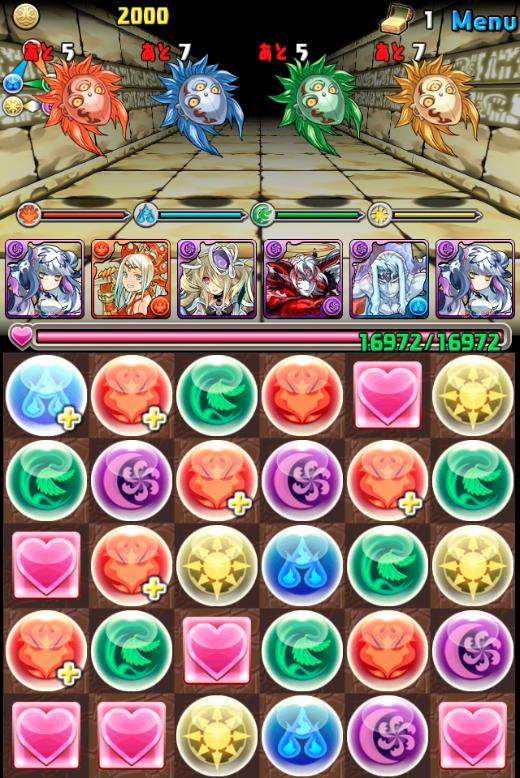 女神降臨超地獄級ハクパ攻略003