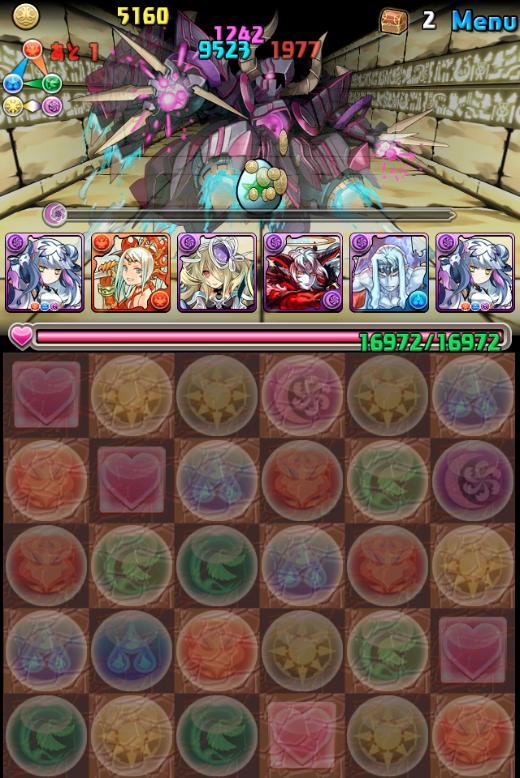女神降臨超地獄級ハクパ攻略006