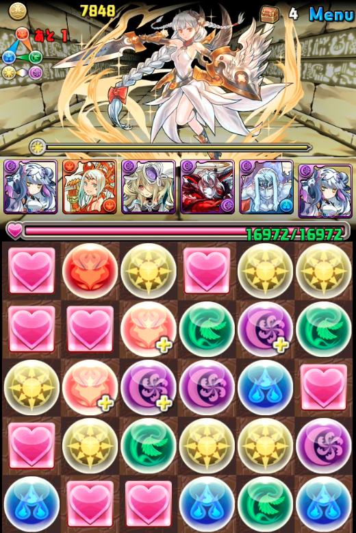 女神降臨超地獄級ハクパ攻略009
