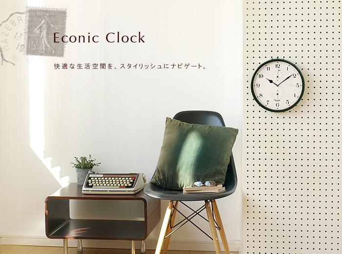 Econic Clock