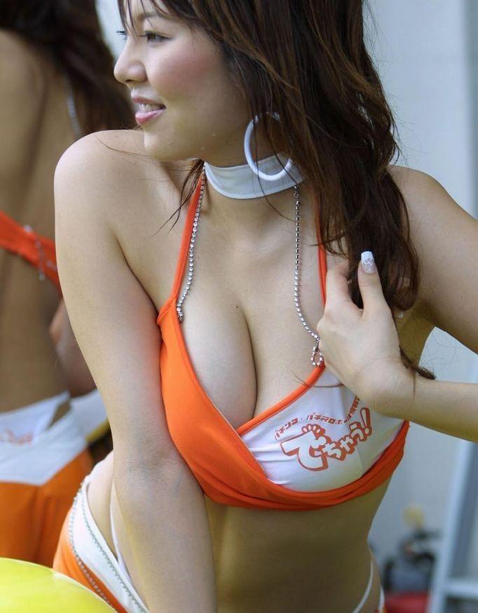 桃色エロ画像
