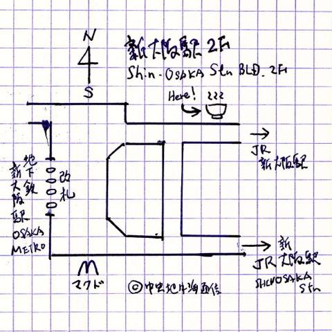 本町製麺所 新大阪店 地図