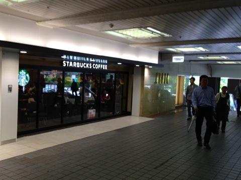 新大阪駅スタバ