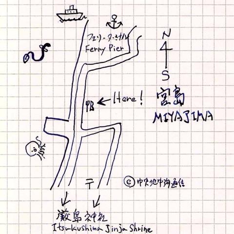 地図 BIG SET 宮島