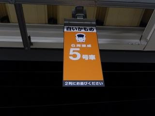 futsukaichi-1.jpg