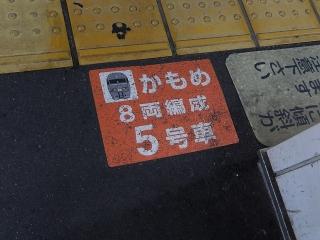 futsukaichi-2.jpg