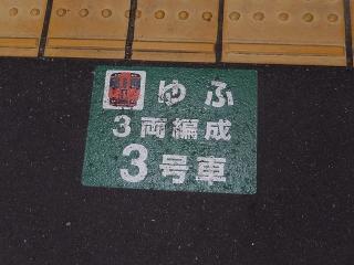 futsukaichi-3.jpg