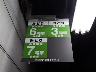 futsukaichi-4.jpg