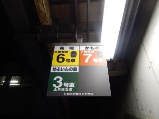 futsukaichi-5.jpg
