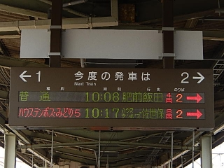 hizen-ida-1.jpg