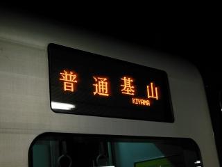 kiyama-817-1p.jpg