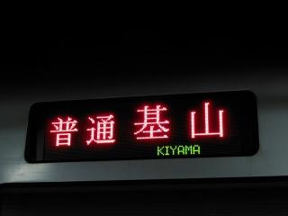 kiyama-817-2p.jpg