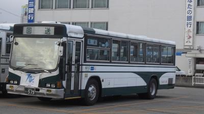 CIMG3524.jpg