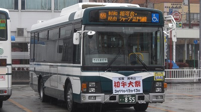 CIMG3594.jpg