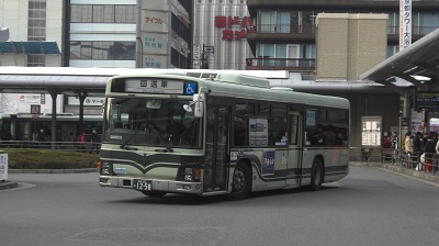 CIMG3736.jpg