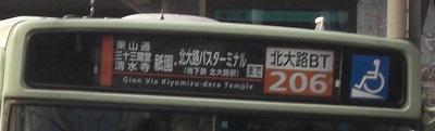 CIMG3749-1.jpg