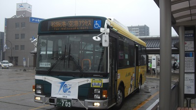 CIMG3776.jpg