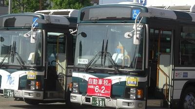 CIMG4025.jpg