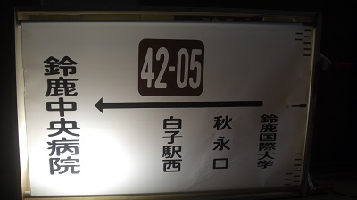 CIMG4318.jpg