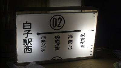 CIMG4321.jpg