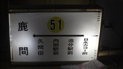 CIMG4328.jpg