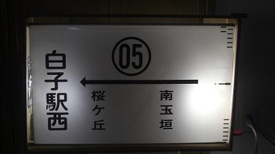 CIMG4338.jpg