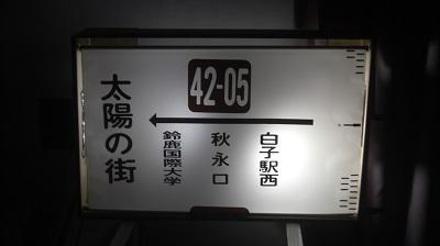 CIMG4358.jpg