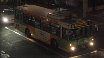 CIMG4516.jpg