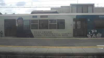 CIMG4578.jpg