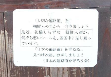 4ca16dac.jpg