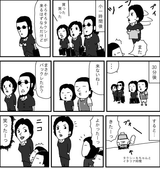 アウトレットプラダ③