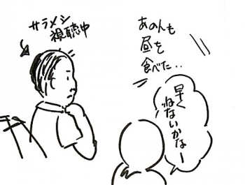 201407002.jpg