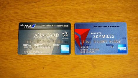 ANAアメリカン・エキスプレス・カードとデルタ スカイマイル アメリカン・エキスプレス・カード