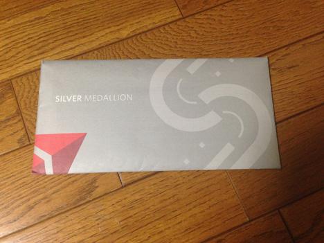 デルタ スカイマイル シルバーメダリオンの会員証が届きました。