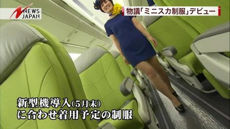 スカイマークは、成田=札幌(千歳)・那覇線の小児普通運賃を一律7,000円に値下げ!家族旅行ならLCCより割安に?