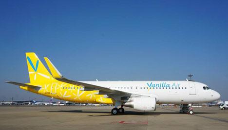 ANAのマイルで格安バニラエアが利用可能に!ANAマイレージクラブはバニラエアの特典航空券に交換できるサービスを開始!