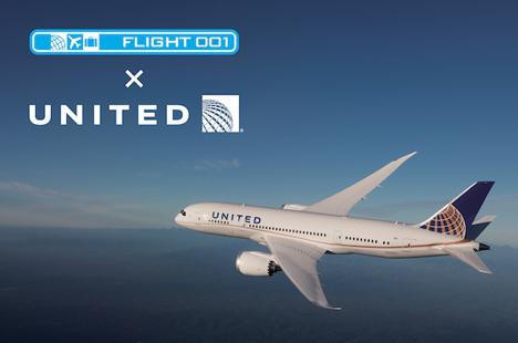 ユナイテッド航空は、アメリカ行き航空券が当たるキャンペーンをフライトワンと共同で開催!