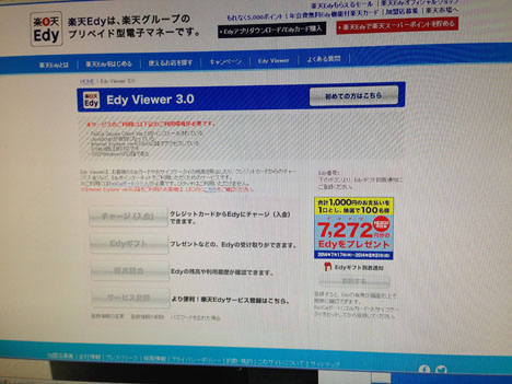 Edy Viewer 4