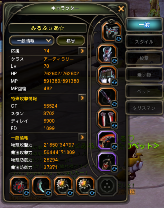20140327010700c28.png